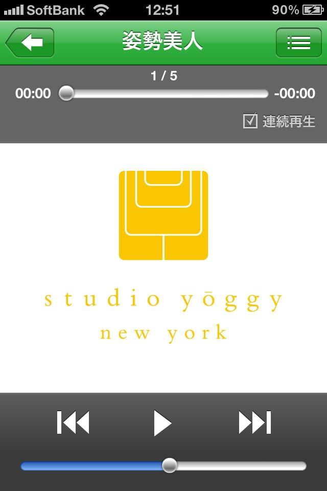 音ピラ5min. 5分でできるピラティスのスクリーンショット_4
