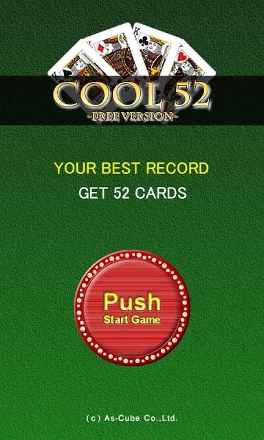 COOL52 FREEのスクリーンショット_1