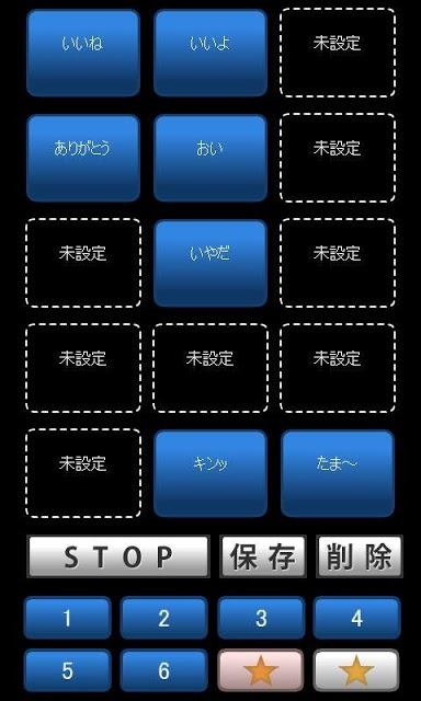 哀愁ボイス -Sorrow Voice-のスクリーンショット_3