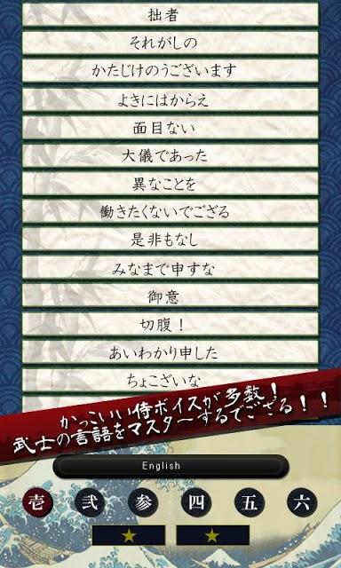 哀愁侍ボイスのスクリーンショット_1