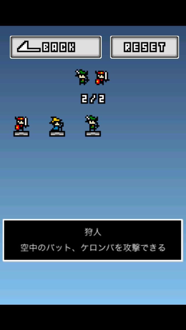 8歩の塔のスクリーンショット_3