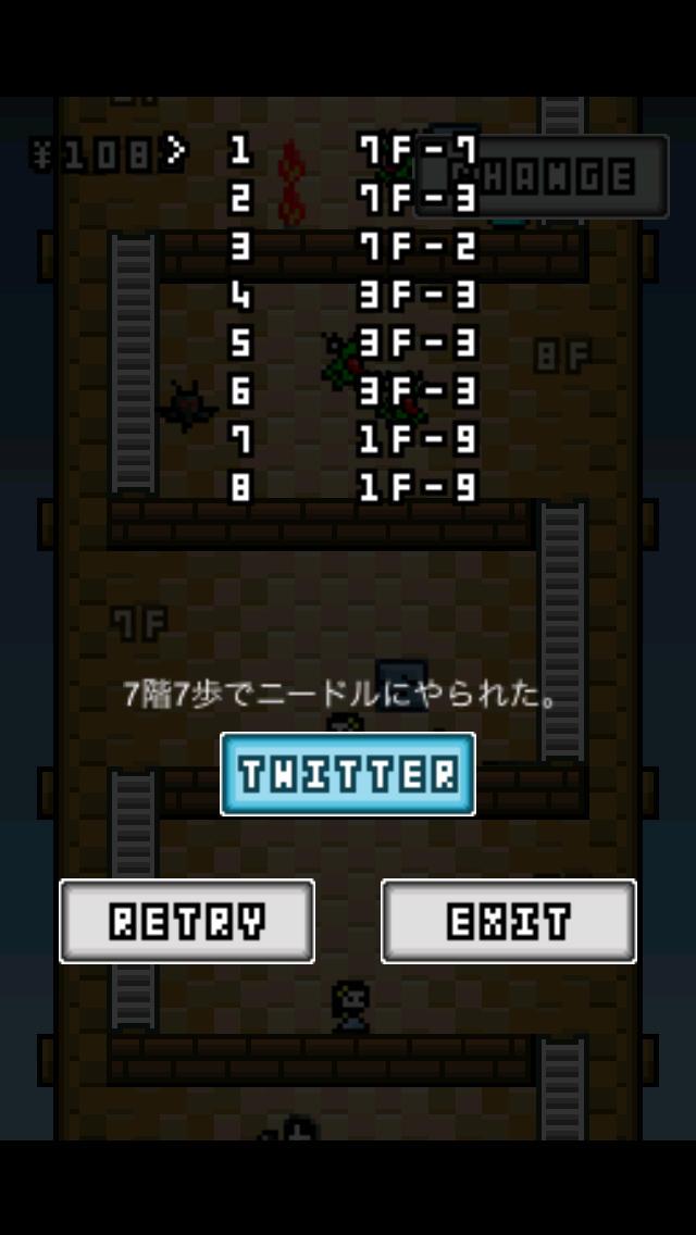 8歩の塔のスクリーンショット_4