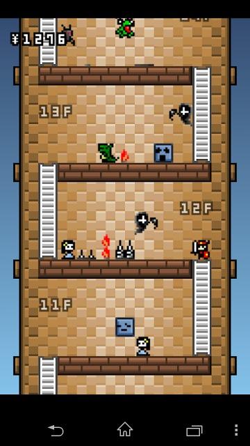 8歩の塔のスクリーンショット_2