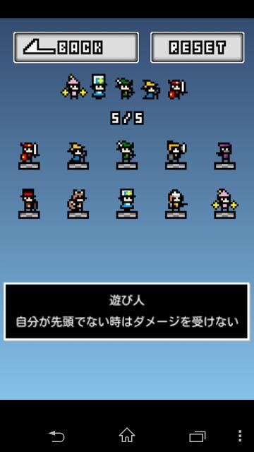 8歩の塔のスクリーンショット_5