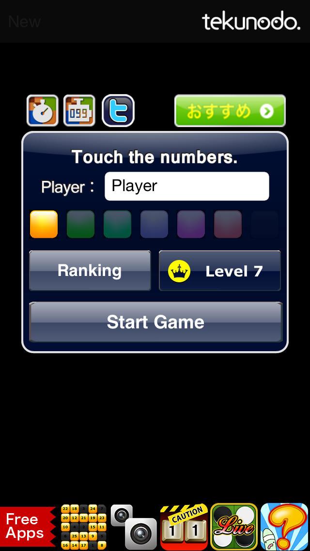 Touch the Numbers 脳トレアプリの大定番タッチザナンバーズ 通勤や通学暇つぶし(ひまつぶし)の時間を活用して、周辺視野・動体視力・集中力を鍛えよう!のスクリーンショット_4