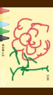 うろおぼ絵17のスクリーンショット_4