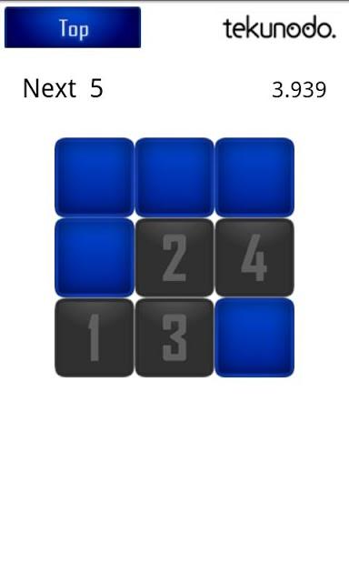 QuickTAP9のスクリーンショット_2