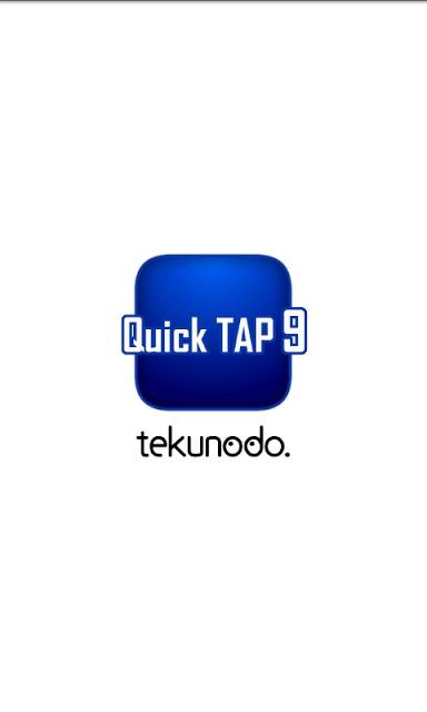 QuickTAP9のスクリーンショット_4