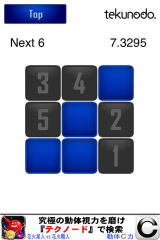 Quick TAP 9 (クイック・タップ・ナイン)のスクリーンショット_1