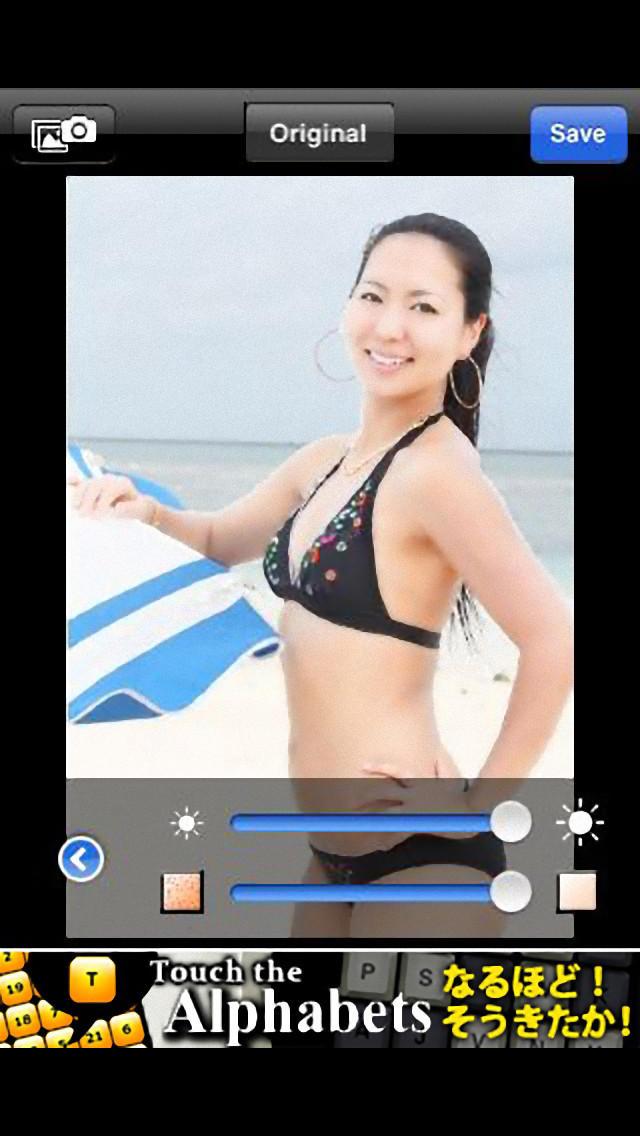 シルキースキンカメラ 美肌・美白加工カメラアプリ無料のスクリーンショット_3