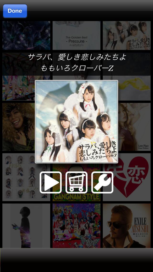 Artwork Clock 新曲チェック連続試聴対応のスクリーンショット_2