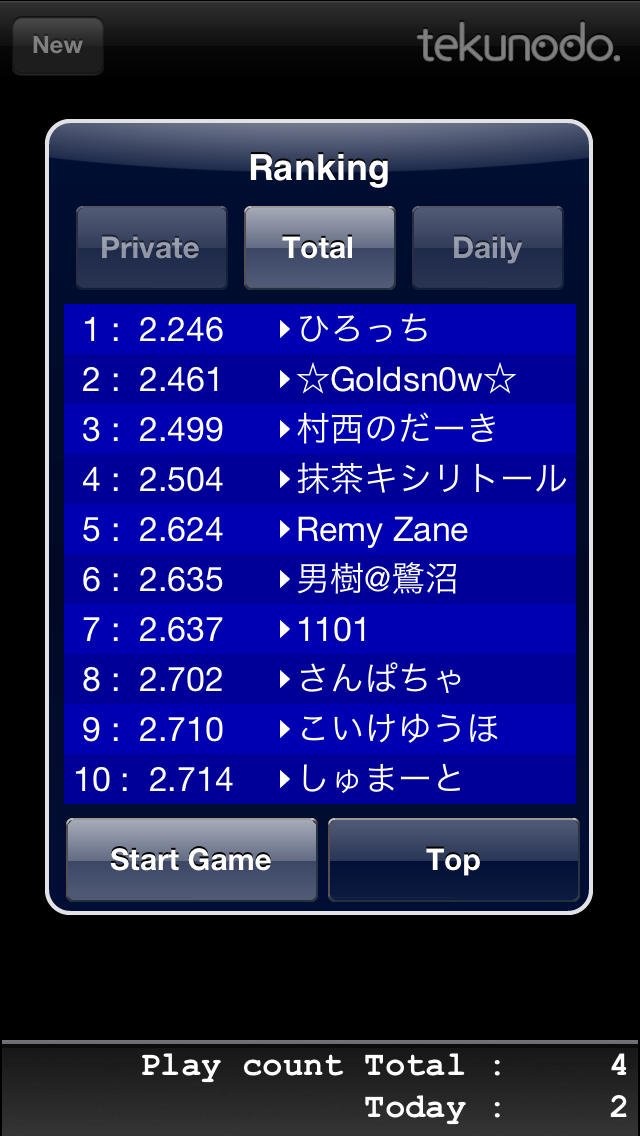 Touch the Numbers Proのスクリーンショット_3