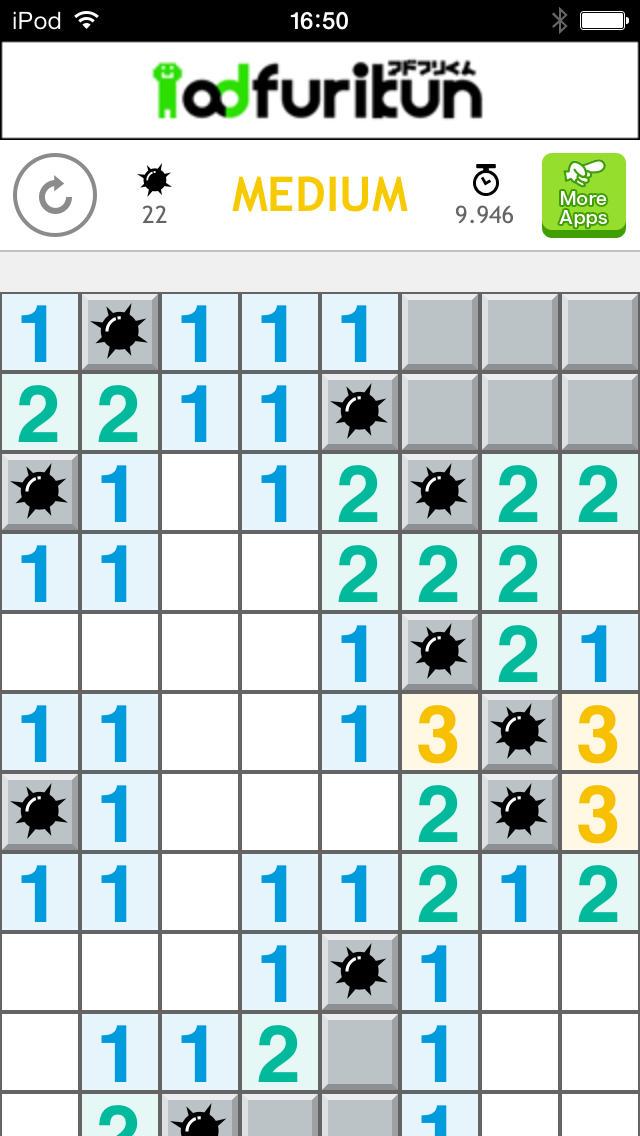 超快適マインスイーパー スマートマインスイーパー (Smart minesweeper) サクサク遊べる爆弾ゲームのスクリーンショット_1