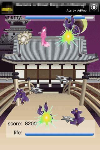 Ninja Shooter!のスクリーンショット_1