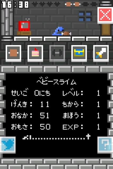 まものほうっち 【放置系魔物育成シミュレーション】のスクリーンショット_3