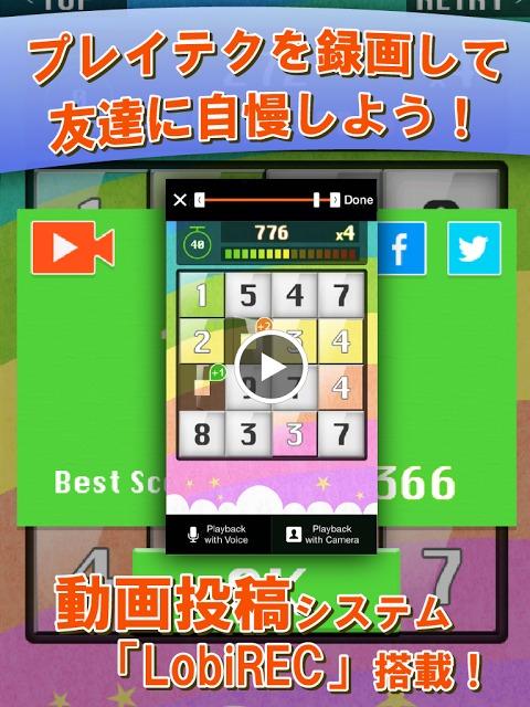 MISMOのスクリーンショット_5