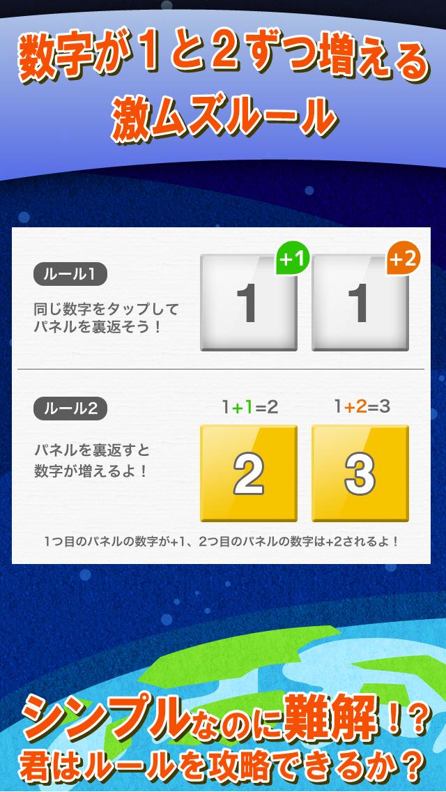 MISMOのスクリーンショット_4