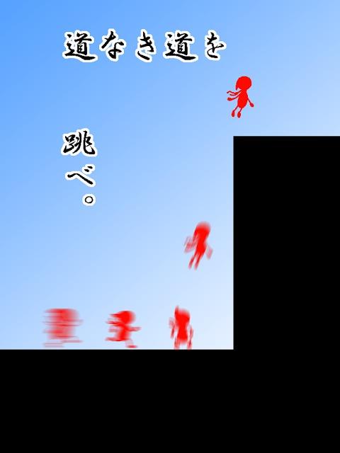 電車DE忍者のスクリーンショット_2