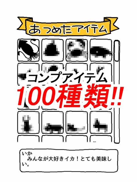 電車DE忍者のスクリーンショット_3
