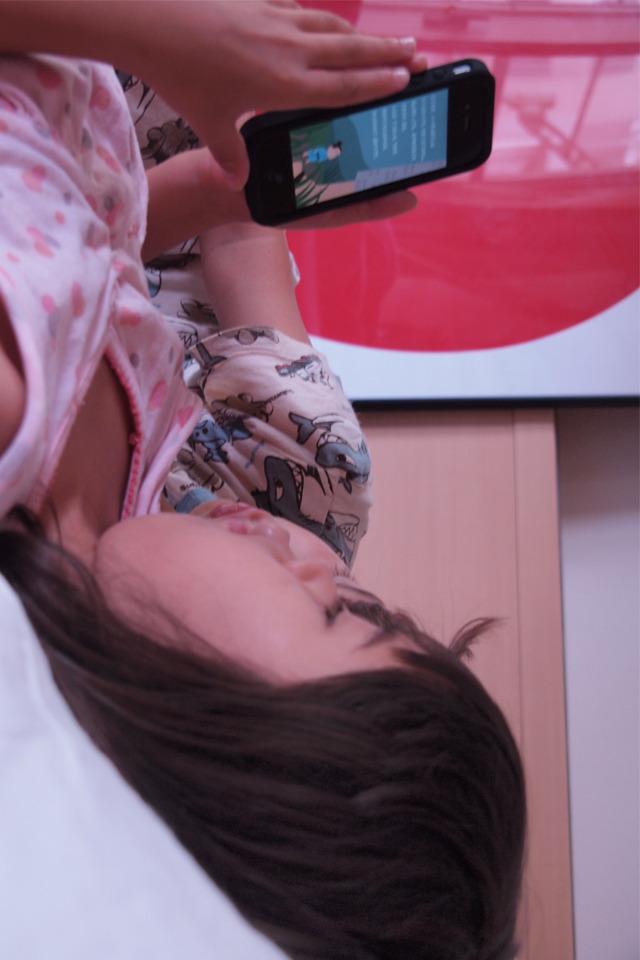 ママ、読んで!おやすみ前のおとえほん vol.1 〜読み聞かせ日本昔話〜 for iPhoneのスクリーンショット_5