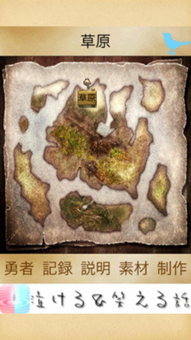 箱庭RPGのスクリーンショット_1