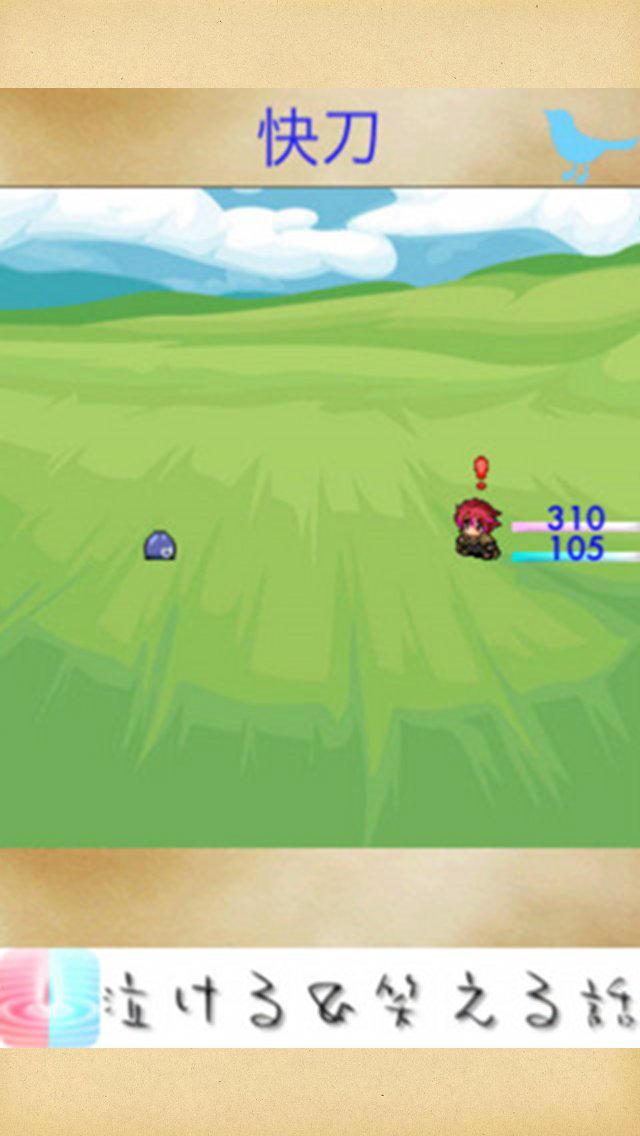 箱庭RPGのスクリーンショット_3
