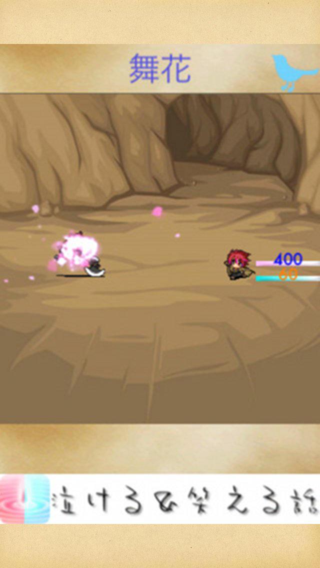 箱庭RPGのスクリーンショット_4