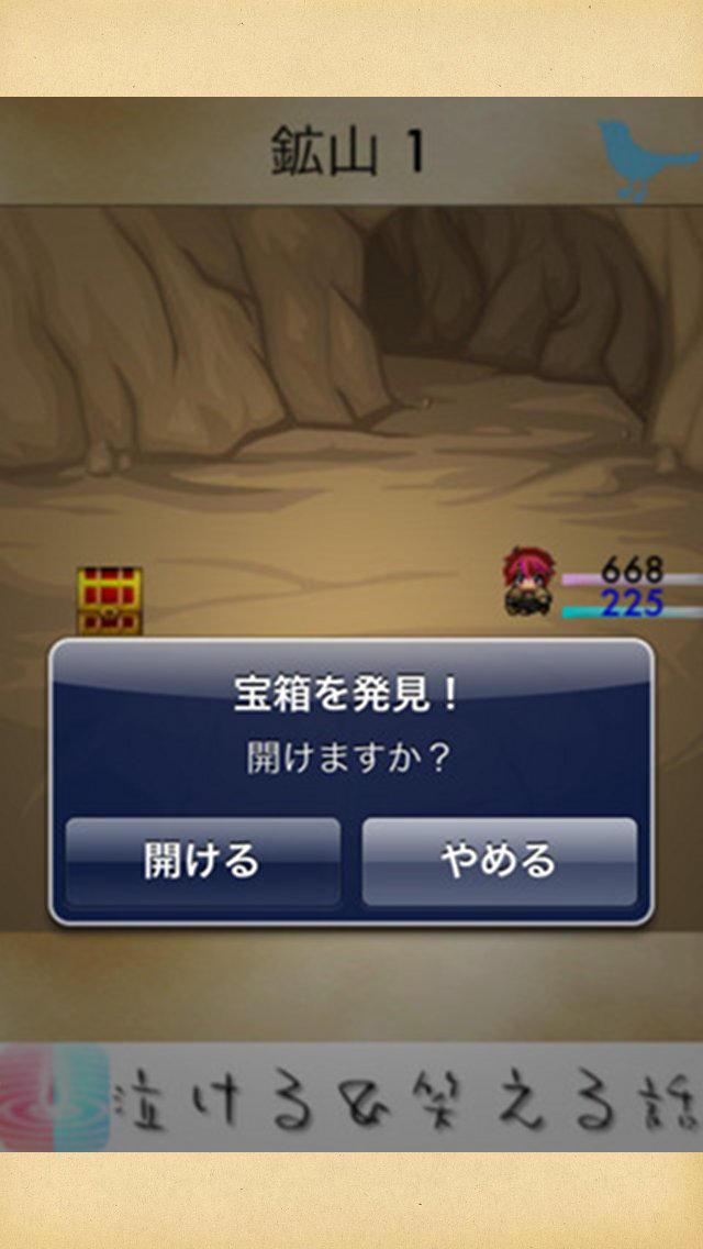 箱庭RPGのスクリーンショット_5