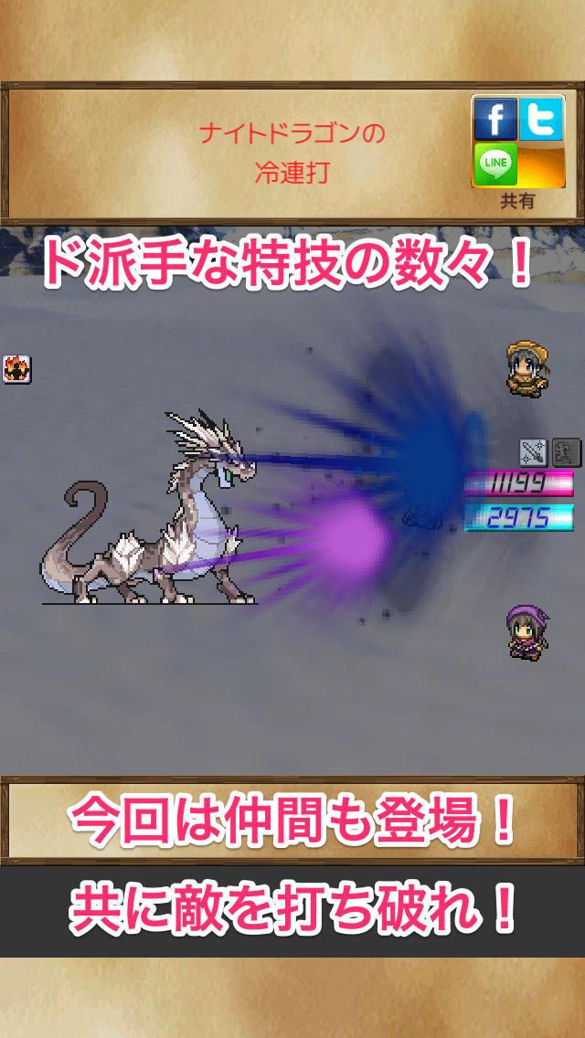 箱庭RPG2のスクリーンショット_2