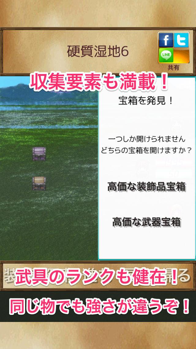 箱庭RPG2のスクリーンショット_5