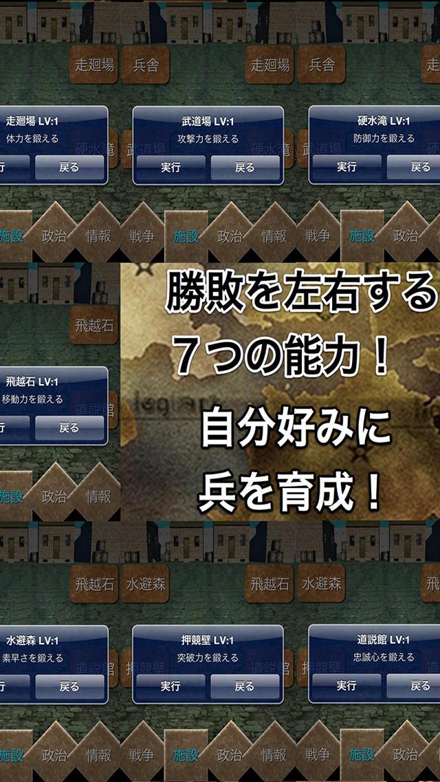 箱庭SLGのスクリーンショット_4