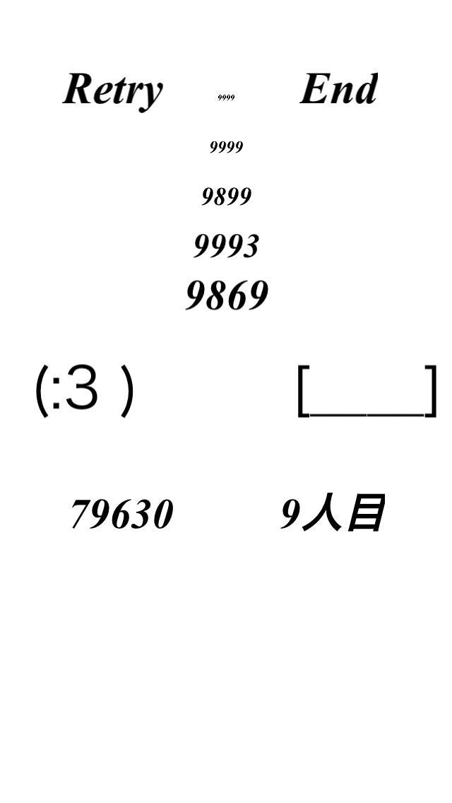 (:3 )+[____]のスクリーンショット_3