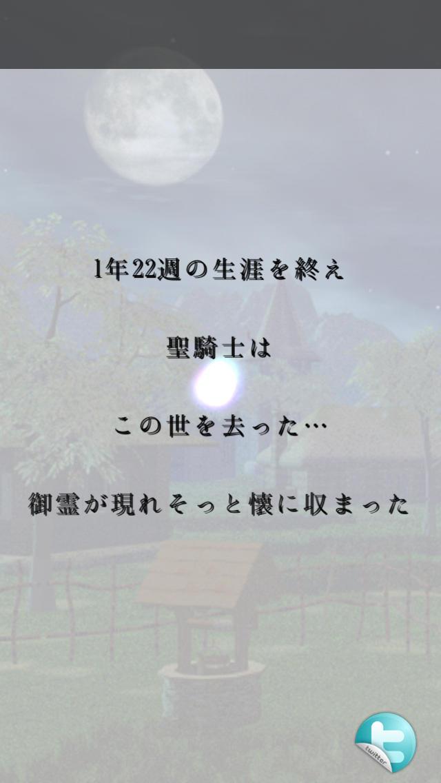 ミニョンモンスターのスクリーンショット_5
