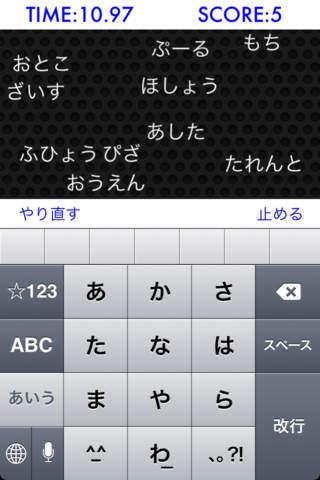 フリスピ! -フリック&スピード-のスクリーンショット_1