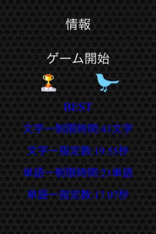 フリスピ! -フリック&スピード-のスクリーンショット_3