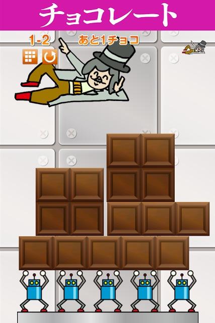 チャーリーはチョコレート中毒のスクリーンショット_3
