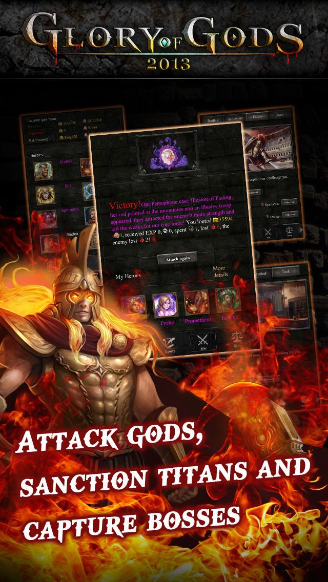 Glory of Godsのスクリーンショット_3