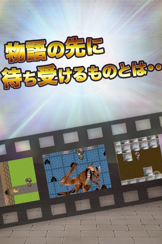 ガイアクロニクル - アクションRPG -のスクリーンショット_3