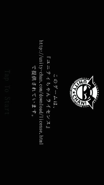 バトルランナーユニティちゃんのスクリーンショット_5