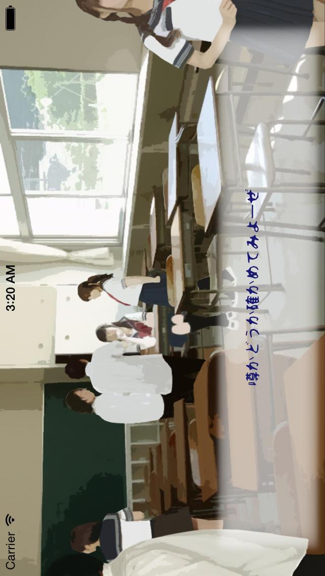 学校に棲む少女のスクリーンショット_2