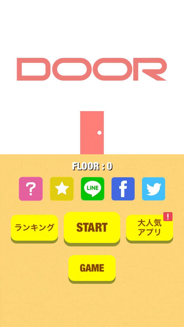 脱出ゲーム NO 脱出, NO LIFE ~DOOR~のスクリーンショット_5