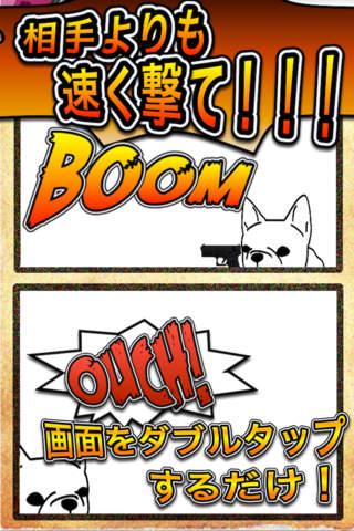 早撃ちガンワン ( ・`д・´) ~ GunSlinger Dog ~のスクリーンショット_1