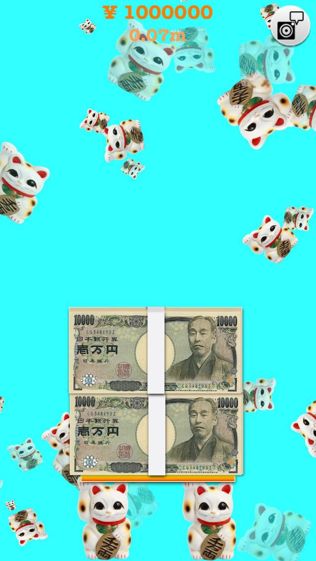 100万円タワー 〜お金持ちの遊び〜のスクリーンショット_3