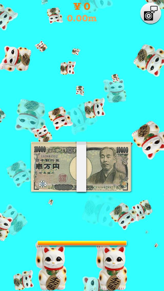 100万円タワー 〜お金持ちの遊び〜のスクリーンショット_4
