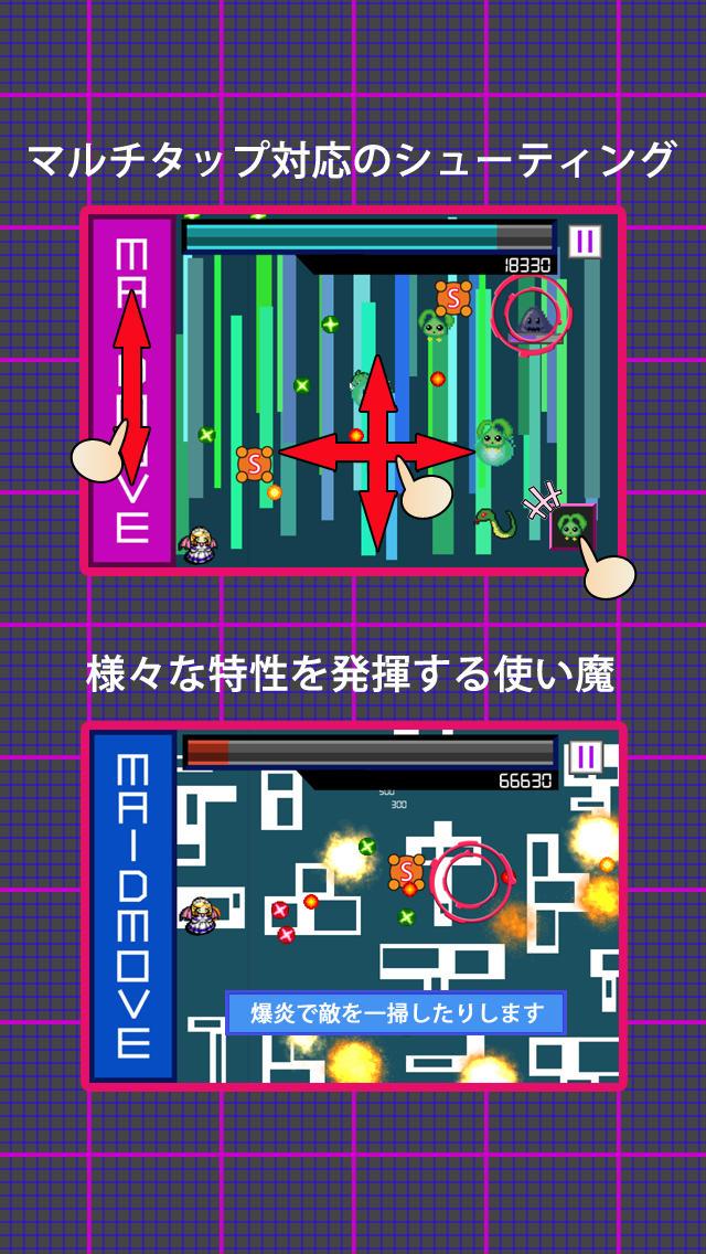 メイドと剣のスクリーンショット_1