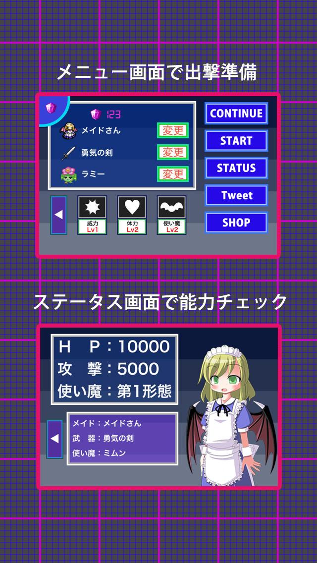 メイドと剣のスクリーンショット_3