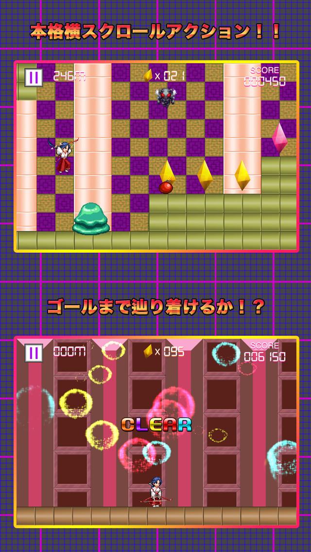 GO!GO!MIKOのスクリーンショット_1