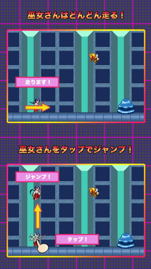 GO!GO!MIKOのスクリーンショット_2