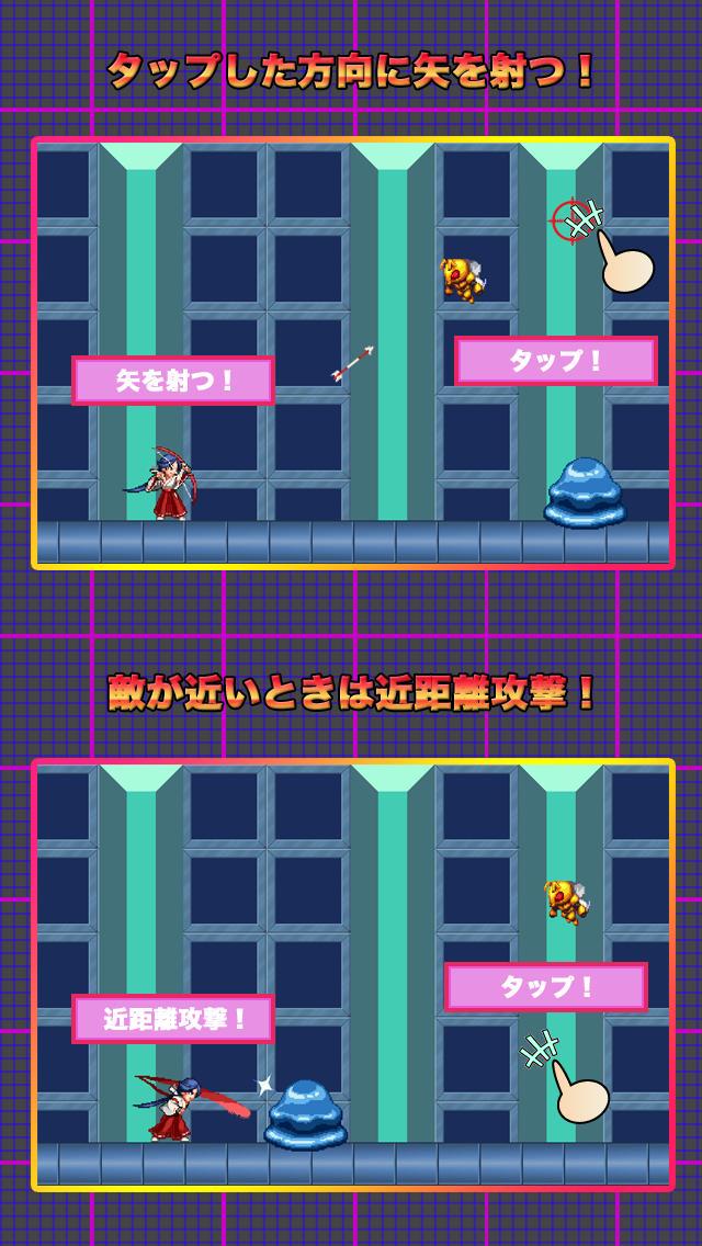 GO!GO!MIKOのスクリーンショット_3