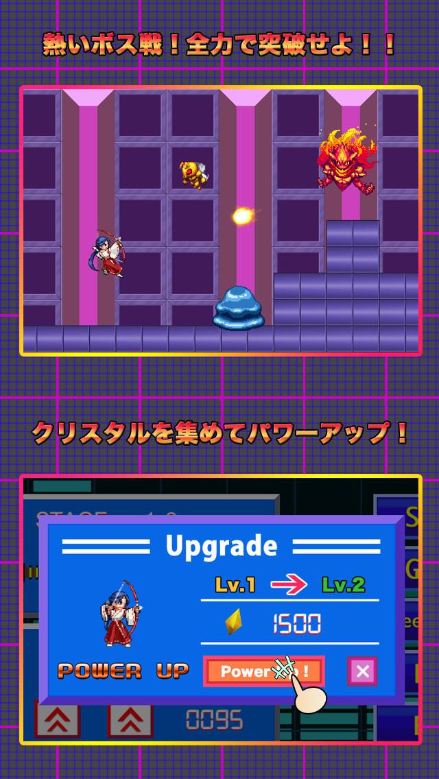 GO!GO!MIKOのスクリーンショット_4